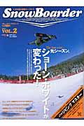 Snowboarder(2004 vol.2)(実業之日本社)