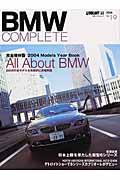 BMWコンプリート(vol.19)