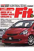 Dress up & tuning parts catalog for Fit One & onlyドレスアップ&チューニングパー(イリオス)
