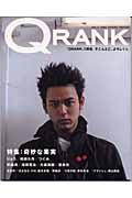 Qrank(vol.3)