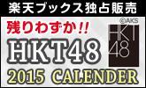 HKT48��������