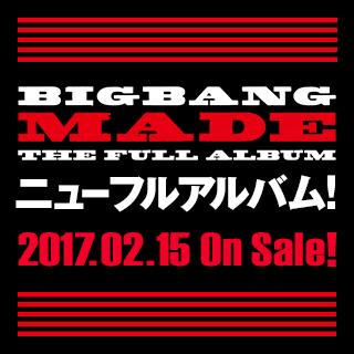 全世界待望のBIGBANGニューフルアルバム