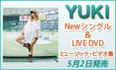 【ニューシングル&ライブDVD発売!】YUKI ストア