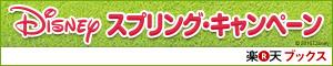 映画『アーロと少年』オリジナルグッズプレゼント!