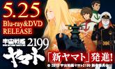 テレビアニメシリーズが、完全新作アニメーションとして蘇る!