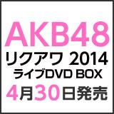 楽天ブックス&公式ショップ限定販売!