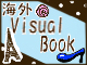 Visual Book