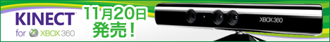 kinect for xbox 11��20��ȯ��