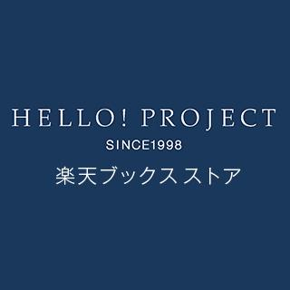 HELLO! PROJECTストア