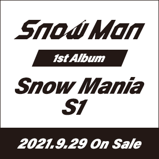 Snow Man、1st Album 「Snow Mania S1」2021.9.29 On Sale