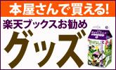 バラボア3way膝掛けが500円引き!