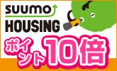 SUMOがポイント10倍!