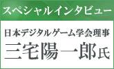 スペシャル特集vol.12:ジャンル別インタビューシリーズ「生命と世界」
