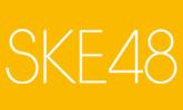 SKE48ストア