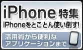 iPhone�ý�