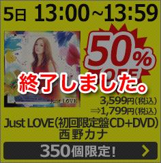 [9��5��13��00~13��59] Just LOVE (�������� CD��DVD) ����� 3,599��(�ǹ�)��1,799��(�ǹ�)50%OFF 350�ĸ��ꡪ�Ͻ�λ�������ޤ�����