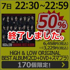 [9��7��22��30~22��59] HiGH �� LOW ORIGINAL BEST ALBUM (2CD��DVD�ܥ��ޥץ�) 6,458��(�ǹ�)��3,229��(�ǹ�)50%OFF 170�ĸ��ꡪ�Ͻ�λ�������ޤ�����