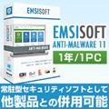 Emsisoft Anti-Malware V11 1年/1PC