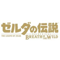 [Switch] ゼルダの伝説 ブレス オブ ザ ワイルド (ダウンロード版)