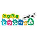 [3DS] とびだせ どうぶつの森 amiibo+ (ダウンロード版)