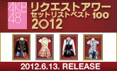 http://image.books.rakuten.co.jp/books/img/bnr/item/dvd/akb48/akb-request2012-165x100.jpg