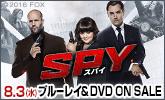 SPY 8/3 DVD/Blu-rayȯ�䡪