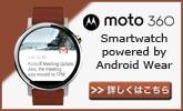 ��ȥ?�� ���ޡ��ȥ����å� Moto 360
