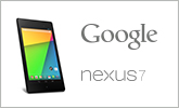 NEXUS7を買ってもポイントがつく!