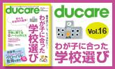 Vol.16 �郎�Ҥ˹�ä��ع�����