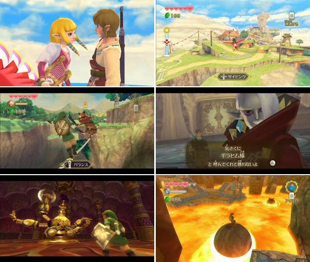 Go Vacation Wii U: 楽天ブックス: ゼルダの伝説 スカイウォードソード(スペシャルCD付き)