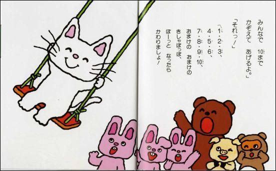 出典 image.books.rakuten.co.jp