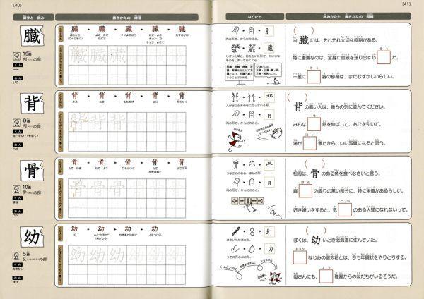 漢字練習ノート 小学6年生 新 ... : 漢字プリント 6年生 : プリント
