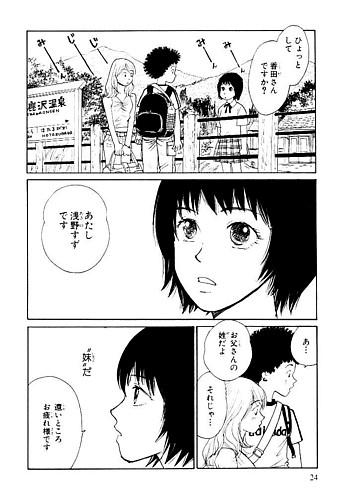 http://image.books.rakuten.co.jp/books/img/booking/naka/_h475_9784091670250_5.jpg