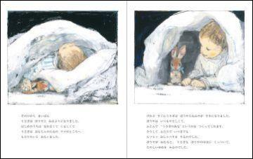 本の中身画像