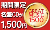 GREAT MUSIC 1500