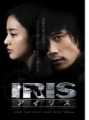 IRIS〔アイリス〕PRODUCTION DIARY BOX1【秋田編】【ハンガリー編】