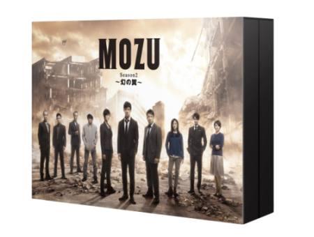 MOZU Season2 〜幻の翼〜 Blu-ray BOX 【Blu-ray】