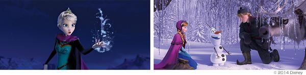【アナと雪の魔法】場面写真