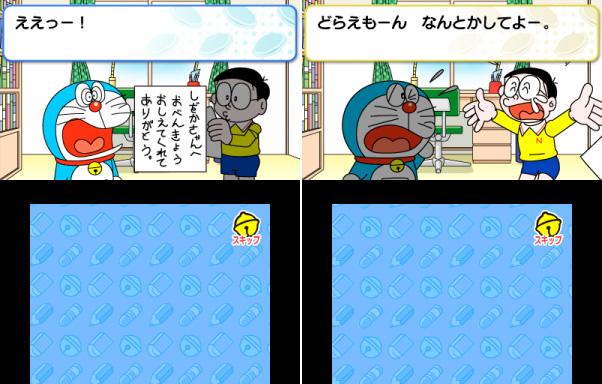 小学一年生の漢字」までの ... : 小学一年生 ひらがな 練習 : ひらがな