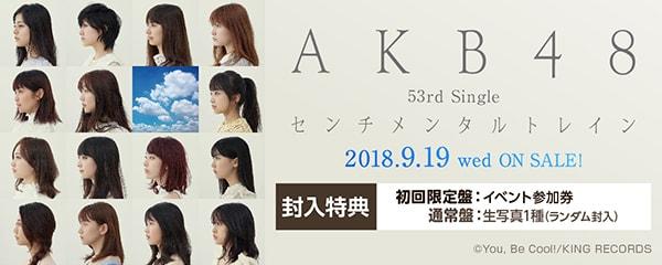 AKB48ストア