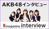 AKB48 Rmagazine