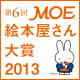 MOE�������013