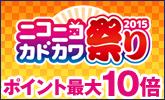 新文芸「胸熱」フェア!最大ポイント10倍!