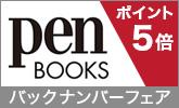 日本の伝統文化に触れる楽しみ!