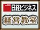 ����コ������� width=