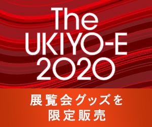 UKIYO-E 2020