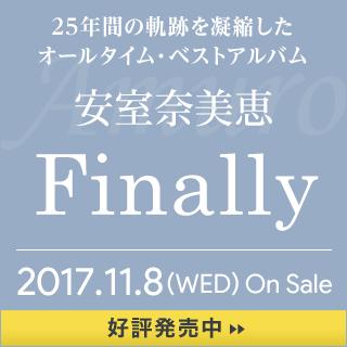 安室奈美恵『Finally』