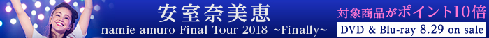 安室奈美恵 namie amuro Final Tour 2018 Finally