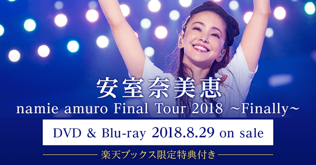 安室奈美恵 namie amuro Final Tour 2018 ~Finally~