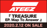 『TREASURE EP.Map To Answer』2/12発売!